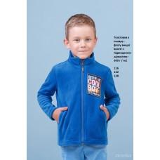 Куртка (толстовка, фліска) синя